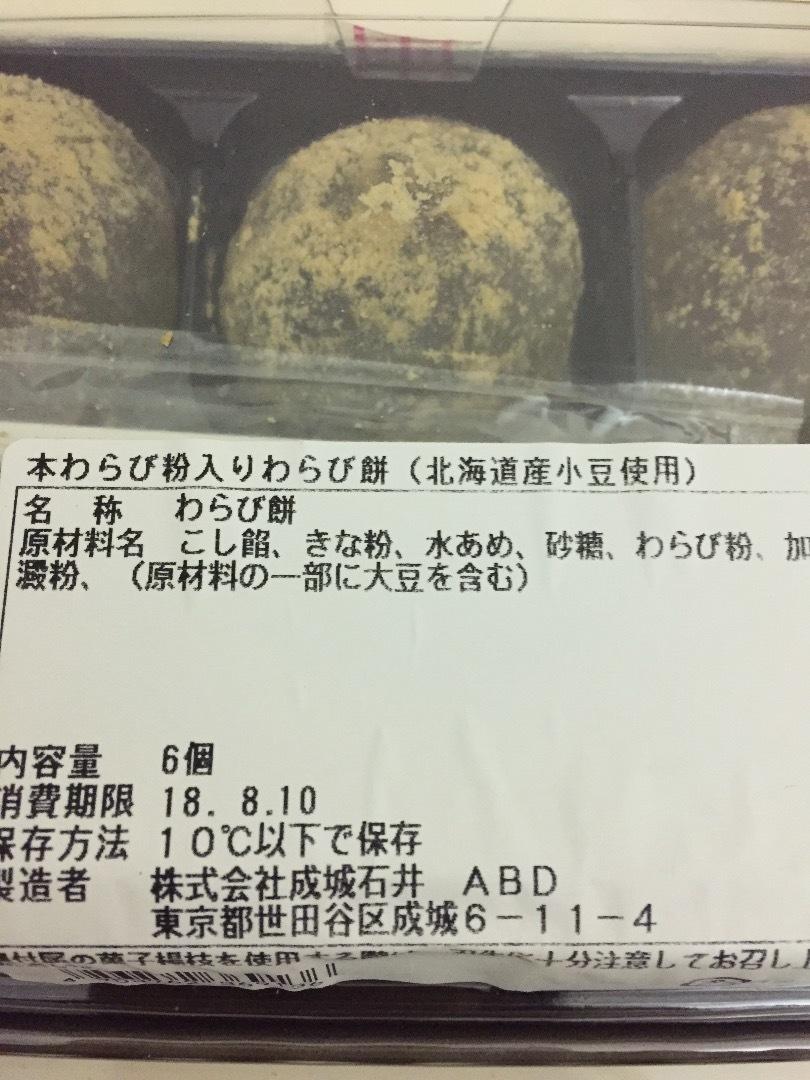 94D4BE48-5836-429E-AFE0-92FFFA6F9F57.jpg