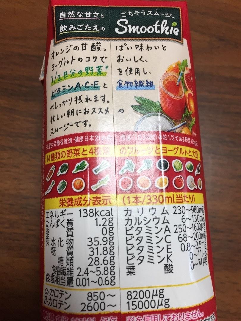 E5AA5F67-B5A7-4E87-B044-E763319FAC49.jpg